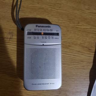Radio Panasonic Rf- P50