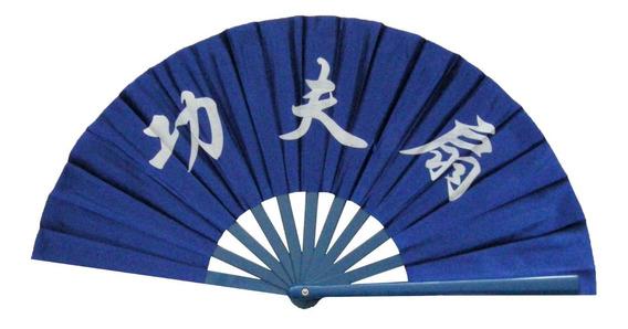 Abanico Azul Modelo Tai Chi, Varillas Pvc, Estampado Blanco