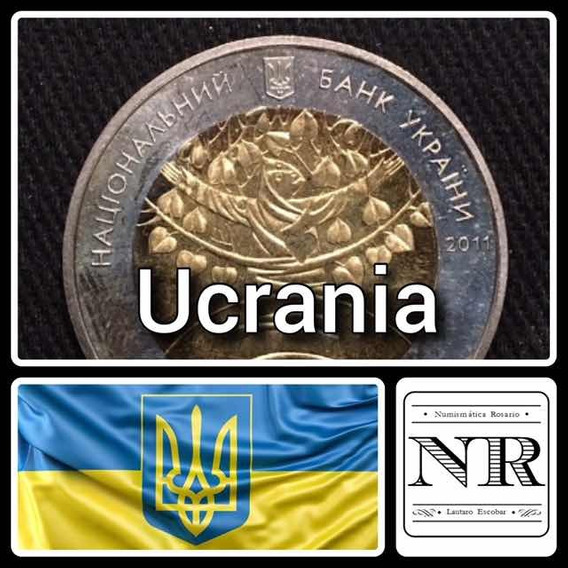 Ucrania 5 Grivna - Bimetalica 2011 - Km 638 - Arbol