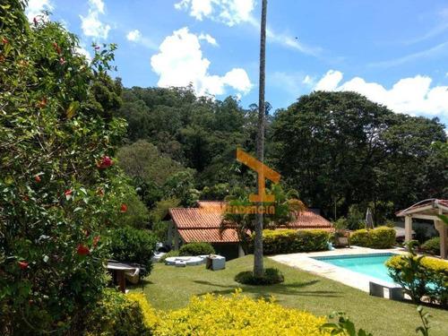 Chácara Residencial À Venda No Bairro Morro Azul, Itatiba/sp - Ch0105