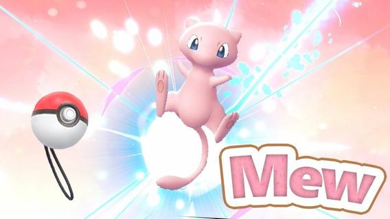 Pokemon Mew Para Lets Go Pikachu Eevee