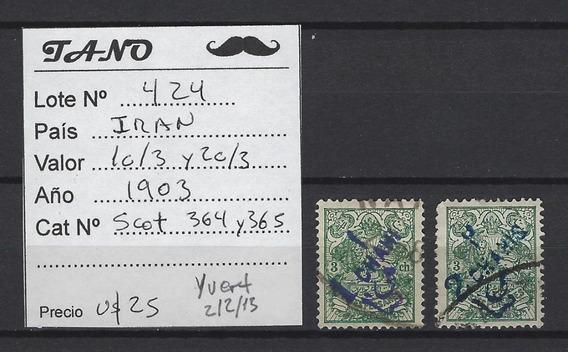 Lote424 Iran Persia 2 Estampillas Año 1903 C/sobrecarga