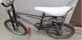 Bicicleta Asiento De Banana Ruedas De Aluminio Raleigh