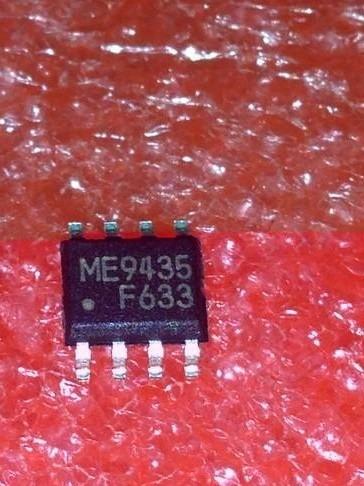 Me9435 Me 9435 Original Toshiba Envio Por Carta Registrada