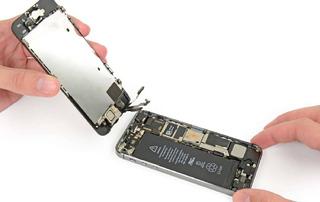 Cambio Modulo Pantalla iPhone 5 5g 5 G Reparación En Tucuman