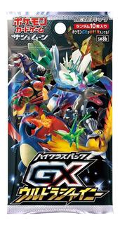Booster Pokémon Card Game Gx Ultra Shiny Japonês Importacão.
