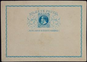 Brasil 1884 Bilhete Postal Novo 50rs Azul Cabeça Grande
