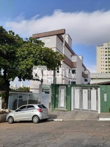 Apartamento  Vila Aricanduva / Vila Matilde  Sem Vaga Ao Lado Do Metro  Penha ! 01 Dormitório / Sem Vaga ! - 5362
