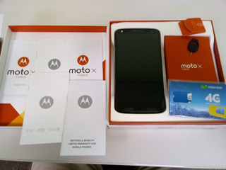 Celular Motorola X Force Xt1580