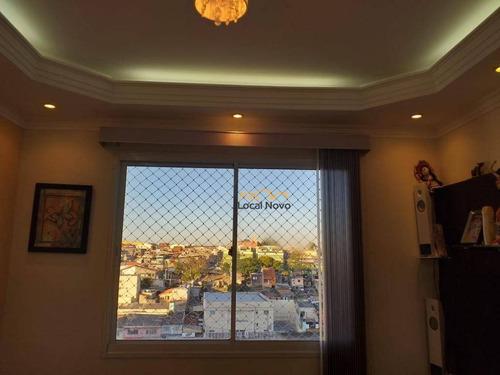 Apartamento Com 2 Dormitórios À Venda, 48 M² Por R$ 240.000,00 - Cocaia - Guarulhos/sp - Ap0851