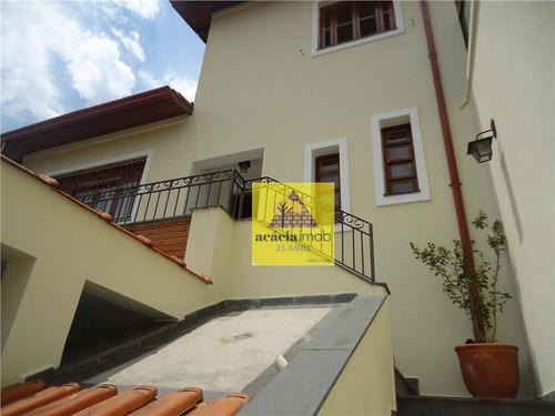 Imagem 1 de 23 de Casa Venda Terreno 10x33 Vila Mangalot São Paulo - Ca0221
