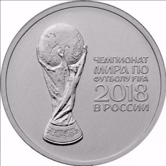 Rusia Moneda Copa Del Mundo Futbol Fifa 2018 25 Rublos Unc