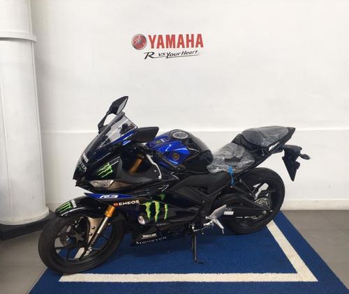 Yamaha R3 Monster