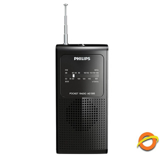 Radio Portatil Analogica Fm Am Parlante De Bolsillo Dos Bandas