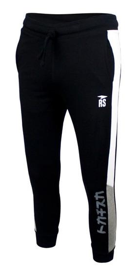 Pantalón De Caballero Mono Jogger Deportivo Rs