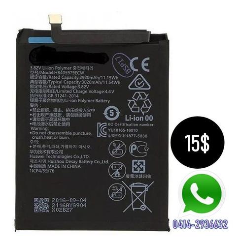 Bateria Pila Huawei P9 Lite Smart Hb405979ecw 2920 Mah