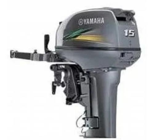 Imagem 1 de 2 de Motor De Popa Yamaha Okm 2021 ( 18 X Sem Entrada )