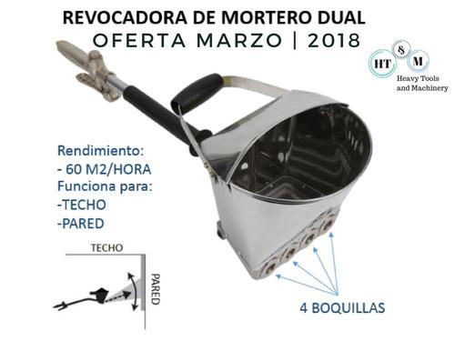 Imagen 1 de 4 de Lanzadora De Mortero De Cemento Para Paredes Y Techos Oferta