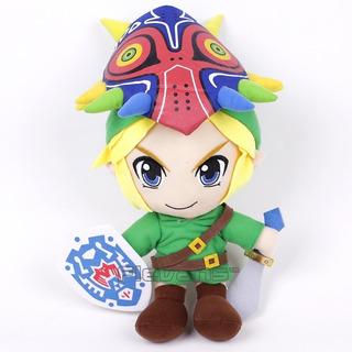 Peluche Link Majoras Mask   The Legend Of Zelda