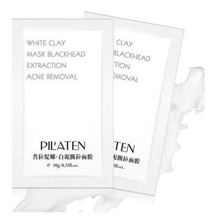 Mascara Pilaten Blanca Acne Granos X10 Sobres 10gr Original
