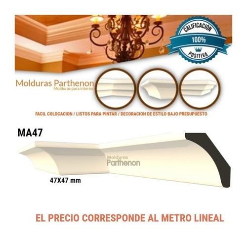 Parthenon Molduras Para Interior Ma47