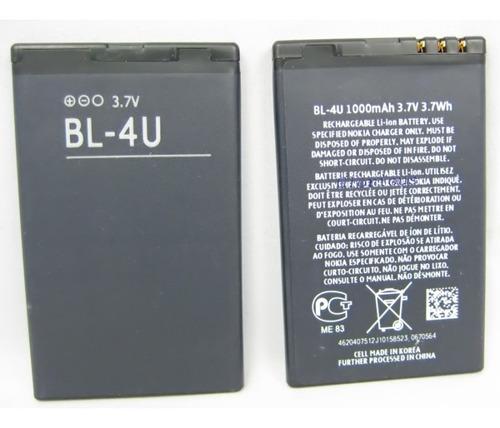 Bateria Nokia 500