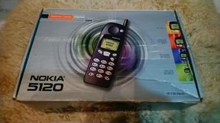 Caixa Do Nokia 5120