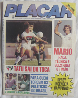 Revista Placar N° 586 - 7-08-81 - Pôster Maringá Do Paraná