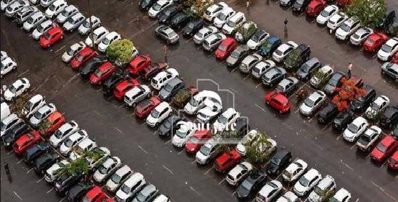 Estacionamento Em Santo André - Lo0135