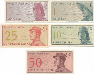 Indonesia, Antigua Colección 5 Billetes Unc