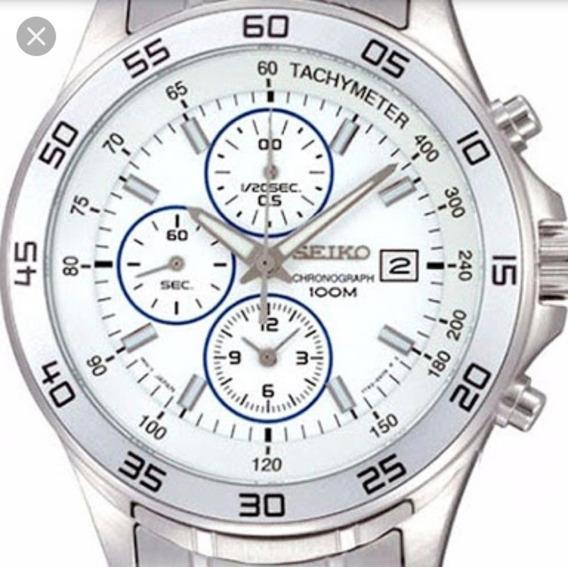 Relógio Seiko Masculino Cronograph 7t92bn