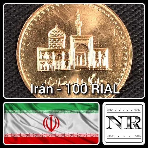 Iran - 100 Rial - Año 1385 (2006) - Km #1267 - Edificio