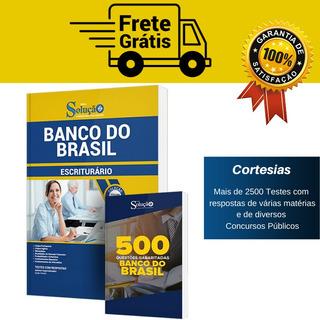 Combo Apostila Banco Do Brasil + Livro De Testes Gabaritadas
