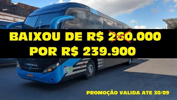 Baixou Baixou - Roma 370 - Scania K360 - 2012