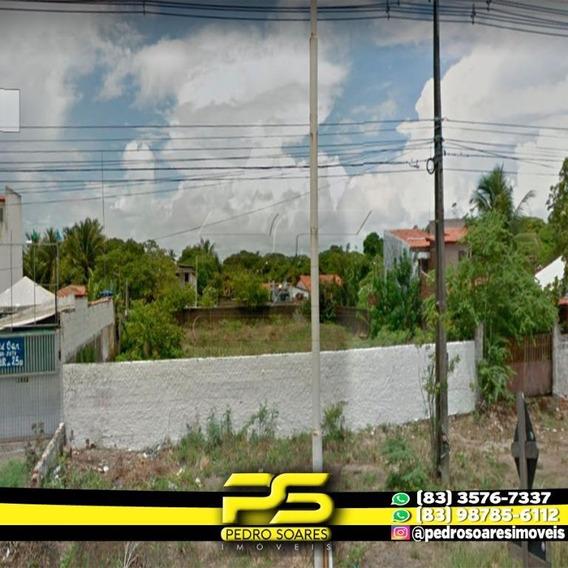 Terreno Para Alugar, 1800 M² Por R$ 4.000/mês - Br 230 - Cabedelo/pb - Te0122