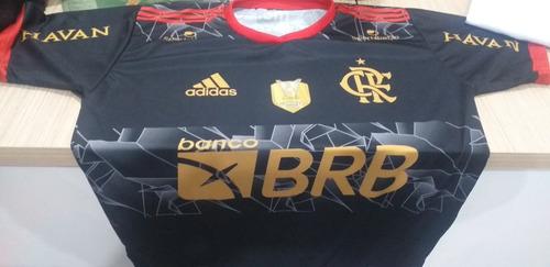 Imagem 1 de 2 de Arte Vetoriaza Flamengo