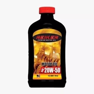 Aceite Para Motor. Reiker Original 20w/50 15w/40 Sellado