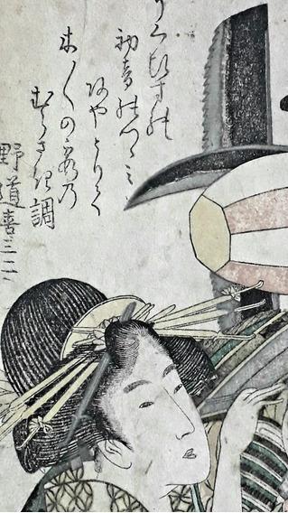 Antigua Obra Dibujo Tinta Pastel Arte Oriental Japón