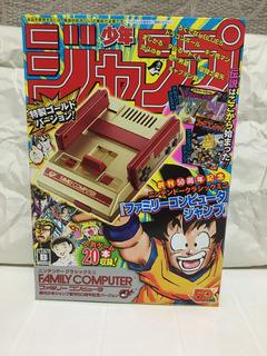Famicom Mini Shonen Jump 50th Anniversary Nintendo Classic
