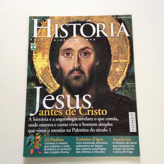Aventuras Na História Jesus Antes De Cristo N°40