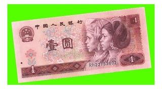 China - Billete 1 Yuan 1980 - Gran Muralla ¡ Sin Circular !