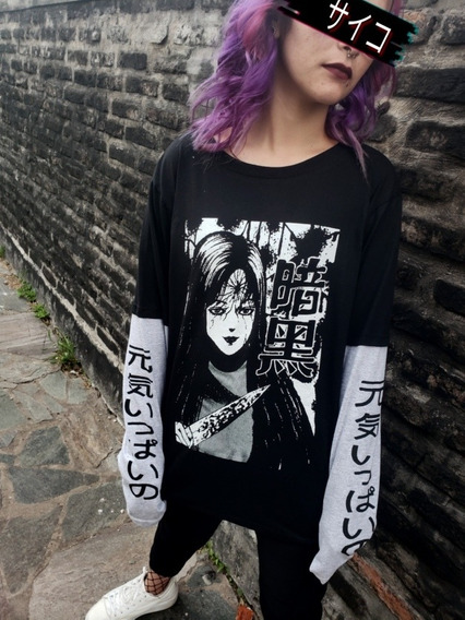 Junji Ito-t-shirt! Remera Anime Manga! Asian Style! Harajuku