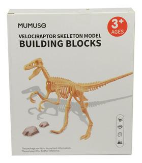 Rompecabezas - Esqueleto Velociraptor