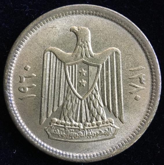 Siria, Republica Arabe Unida, 5 Piastres, 1960. Sin Circular