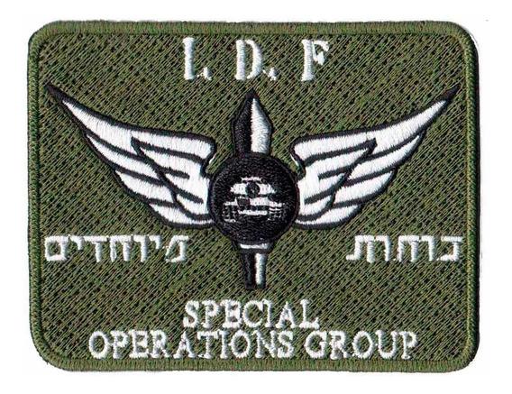 Patch Bordado Israel Idf Grupo Operacoes Exercito Ex10041