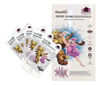 Mascarillas Faciales Coreanas Hidratante Humectante 5 Sobres