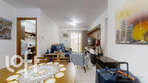 Apartamento - Catete - Ref: 21470 - V-21470