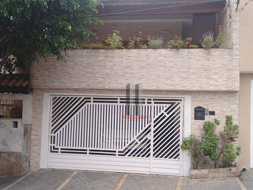 Casa À Venda, 160 M² Por R$ 840.000,00 - Vila Prudente (zona Leste) - São Paulo/sp - Ca0679