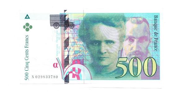 Francia 1994 Billete De 500 Francos Marie Y Pierre Curie