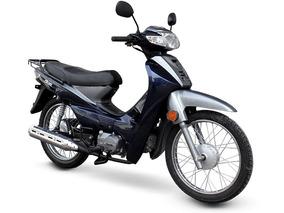 Zanella Due 110 Classic Moto 0 Km Haedo Ruggeri Motos
